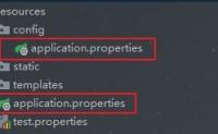 springboot中配置文件application.properties的理解