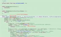 springmvc中的数据绑定(前后台传递)