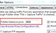 php怎么用fiddler对程序中的curl,file_get_contents抓取函数抓包