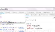 利用px2rem-loader和lib-flexible如何实现PC端大屏项目的全自动开发