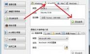 WIN7下用EasyBCD引导Linux安装双系统(非常非常重要)