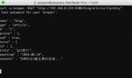 Elasticsearch shield权限管理详解