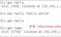 Net分布式系统之五:C#使用Redis集群缓存