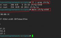 Linux系统修改网卡名称(eth1修改为eth0)