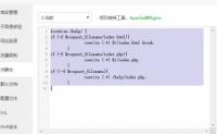 nginx二级目录伪静态和nginx条件标志 (-f,-d,-e等)