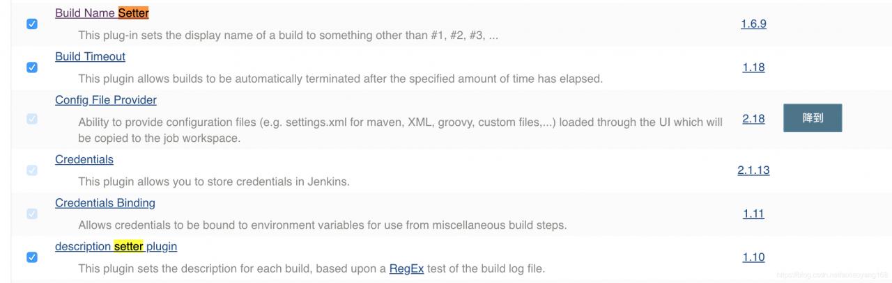 jenkins-build-setter